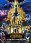 Pokemon: Arceus & the Jewel of Life (DVD) at Kmart.com