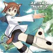 Strike Witches (CD) at Sears.com