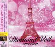 Diamond Veil (CD) at Sears.com