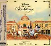 Disney's Fairy Tale Weddings-Tokyo (CD) at Kmart.com