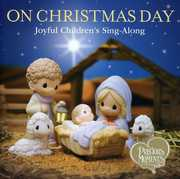 On Christmas Day (CD) at Kmart.com