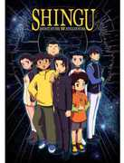Shingu: Secret of the Stellar Wars (DVD) at Kmart.com