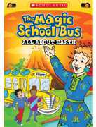 Magic School Bus: All About Earth (DVD) at Sears.com