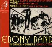 Kleine Dreigroschenmus / Egon & Emilie / H.M.S. (CD) at Kmart.com