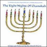 Grandma Rita Presents the Eight Nights of Chanukah (CD) at Sears.com