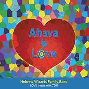 Ahava Is Love (CD) at Sears.com