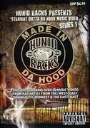 Straight Outa Da Hood Music Videos Series 1 (DVD) at Sears.com