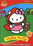 Hello Kitty Tells Fairy Tales (DVD) at Sears.com