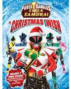 Power Rangers Super Samurai: A Christmas Wish (DVD) at Kmart.com