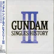 Gundam Singles History 3 / Various (CD) at Sears.com