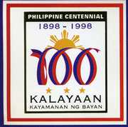 Best Philippine Centennial Songs (CD) at Sears.com