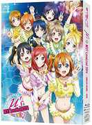 Love Live M's Next Lovelive 2014-Endless Parade (2PC) [Import]