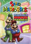 Super Mario Bros: 2 Discs Movie/King (DVD) at Kmart.com