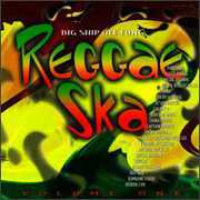 Reggae Ska 1: Big Ship Ole Fung / Various (LP / Vinyl) at Kmart.com