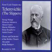 Tchaikovsky: The Slippers (CD) at Sears.com