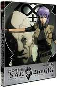 GHOST IN THE SHELL 2: STAND ALONE COMPLEX 2ND GIG (DVD) at Kmart.com