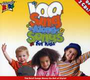 100 Singalong Songs for Kids (3PC) , Cedarmont Kids