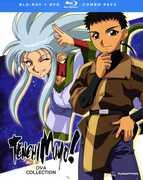 Tenchi Muyo!: OVA Series (Blu-Ray + DVD) at Sears.com