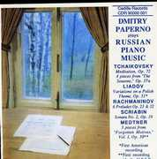 Dmitry Paperno plays Russian Piano Music (CD) at Kmart.com