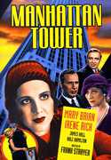 Manhattan Tower (DVD) at Kmart.com