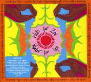 Wells for Zoe: Water for Life / Various (CD) at Sears.com