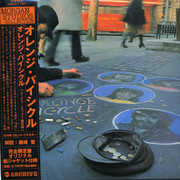 Orange Bicycle (Mini LP Sleeve) (CD) at Sears.com