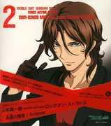 Gundam 00 Voice Actor Single Series (CD) at Sears.com