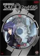 Ghost in the Shell: Stand Alone Complex - 2nd Gig, Vol. 1 (DVD) at Kmart.com