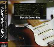 Electric Guitar Hits-Best Now 21 / Various (CD) at Sears.com