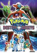 Pokemon: Destiny Deoxys (DVD) at Sears.com