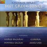 Best Greek Songs , Michalis Terzis