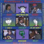 Bar-B-Que Dali (CD) at Sears.com