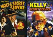 Secret Service Collection: Kelly of the Secret Service/Holt of the Secret Service (DVD) at Kmart.com