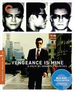 CRITERION COLLECTION: VENGEANCE IS MINE (Blu-Ray) at Kmart.com