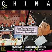 China: Chuida Wind & Percussive Instrumental / Var (CD) at Sears.com