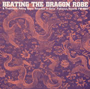 Beating Dragon Robe / Var (CD) at Kmart.com