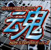 Super Robot Spirits: Non Stop Remix / Game O.S.T. (CD) at Sears.com