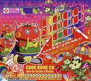 Cookbook / Various (LP / Vinyl) at Sears.com