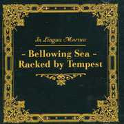 Bellowing Sea-Racked By Tempest (CD) at Kmart.com