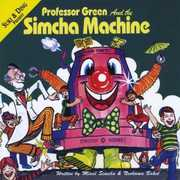 Professor Green & the Simcha Machine (CD) at Kmart.com