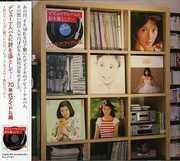 DEBUTALBUM NI HARIWO/70'S IDOLS / VARIOUS (CD) at Sears.com