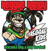 Reggae Kids (Karaoke Sing-A-Long Version) (CD) at Sears.com