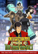 Lupin the 3rd: Episode 0 - The First Contact (DVD) at Sears.com