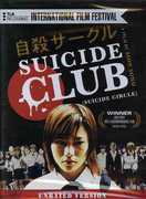 Suicide Club (DVD) at Sears.com