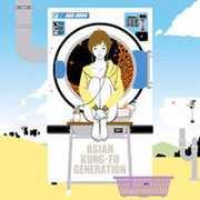 Feedback File: B-Side Best Album (CD) at Kmart.com