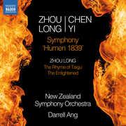 Symphony Humen 1839