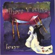 Ahava V' Achva (CD) at Sears.com