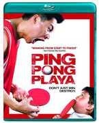 Ping Pong Playa (Blu-Ray) at Kmart.com