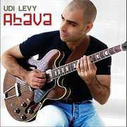 Ahava (CD) at Sears.com