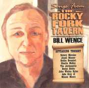 Songs from the Rocky Fork Tavern (CD) at Kmart.com